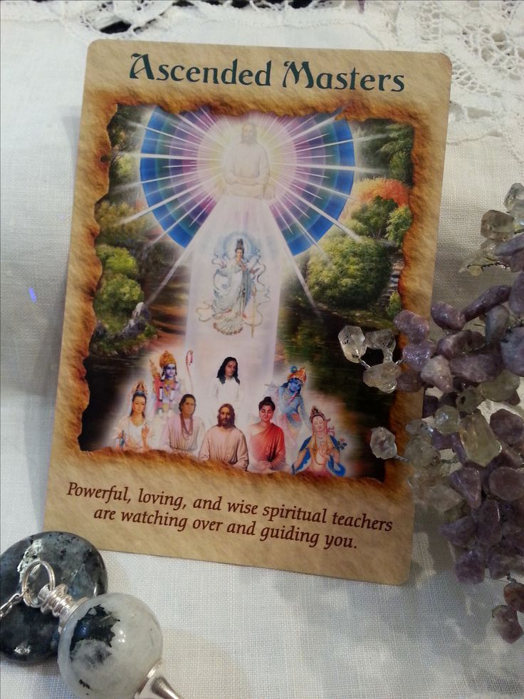 13 Feb – Feeling divinely inspired these days? Vibrations on the Earth are rising, making it easier for us to hear the Angels and Ascended Masters. Spend time in meditation, and connect with those who can bring you divine guidance. This brings in more hope & love. (Angel Therapy Oracle, #DoreenVirtue) #dailymessages #dailyguidance #dailyoracle #tarotcommunity #spirituality #metaphysical #angelguidance #divination #angelreading #angels #archangels #sharingisloving #angeltherapyoraclecards