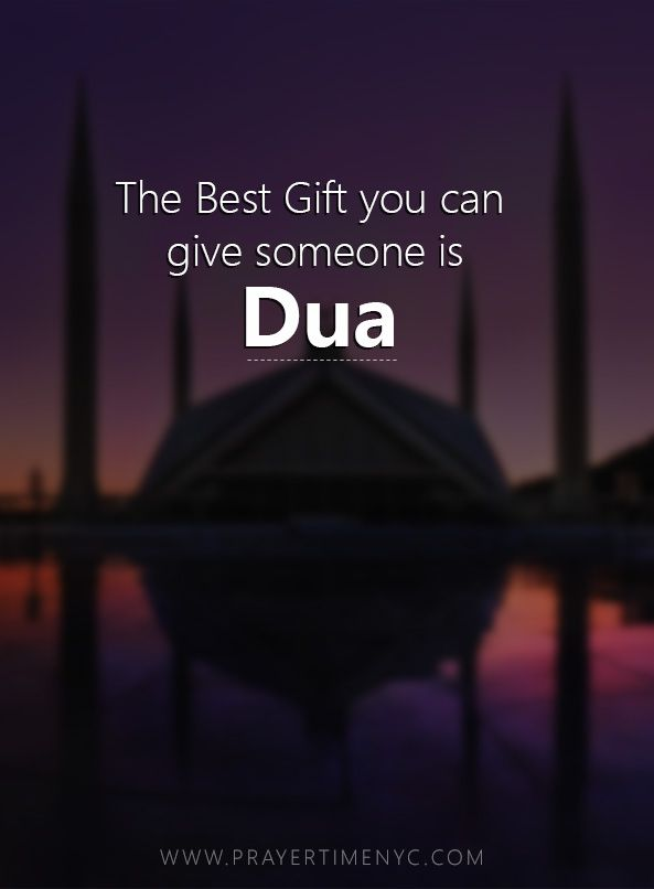 The #Best #Gift you can give #someone is #Dua . #faith #dailyquotes  #quotesoftheday  #islamicquote  #muslimquote