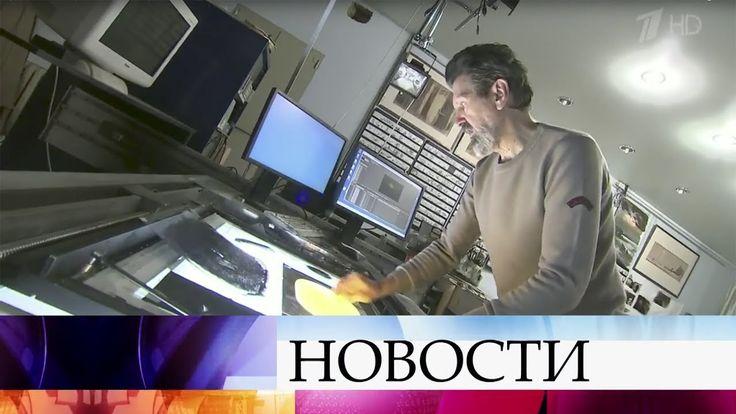 Художник-аниматор, обладатель «Оскара» Александр Петров отмечает 60-летие.