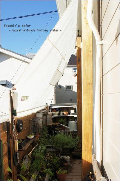 おはようございます! 今日は、ベランダに設置したサンシェードについてです。 (come home! vol.37 にも掲載していただいてます。) ...