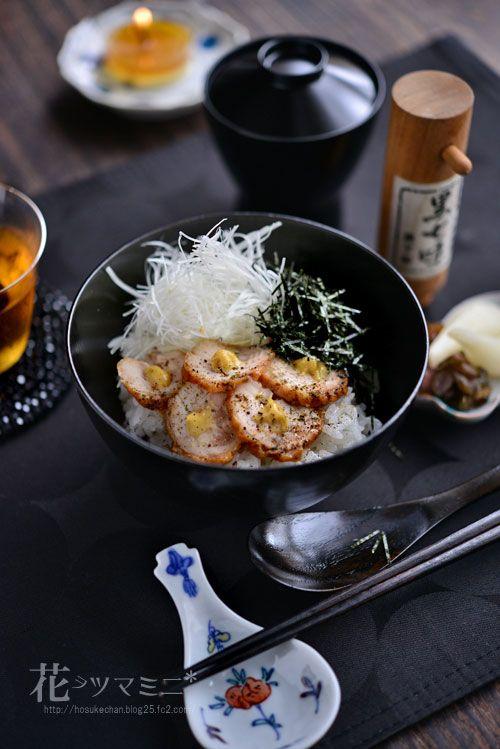 鶏チャーシュー丼 - Rice with chicken roast mustard.