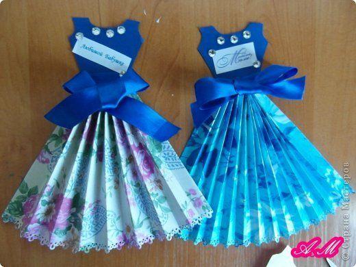 Платья открытки для мамы