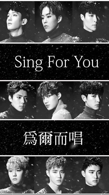 "EXO ""Sing For You"" Wallpaper"