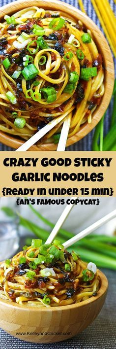 Ridiculously addictive sweet garlicky noodles, An's Famous Garlic Noodles Copycat! Under 15 minutes to make, gluten free option, and vegan option too!