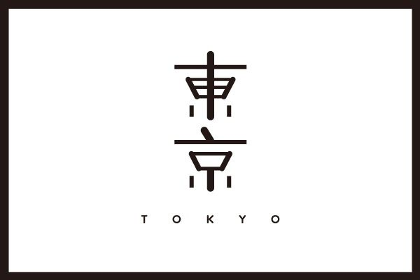 tokyo japanese typography - Google Search