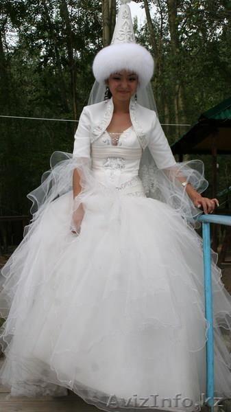 Свадебный платье национальный казахский