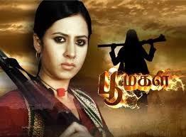 24-11-2015 – Poomagal Jaya Tv serial