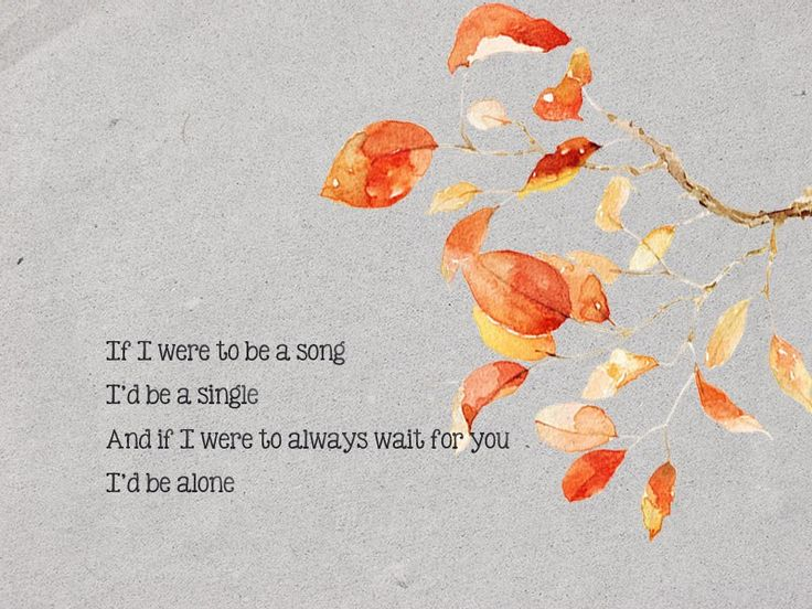 20th poem - A love song