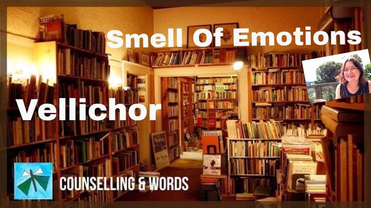 Vellichor - Smell Of Emotions