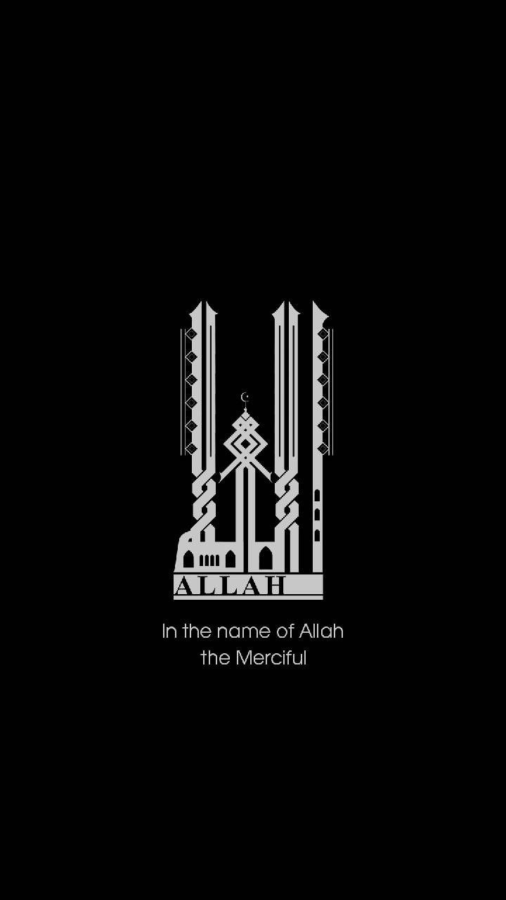 Stickers Islam Pas Cher اَلْلَّهُ جَلَّ جَلَالُه   islamic art calligraphy, islamic