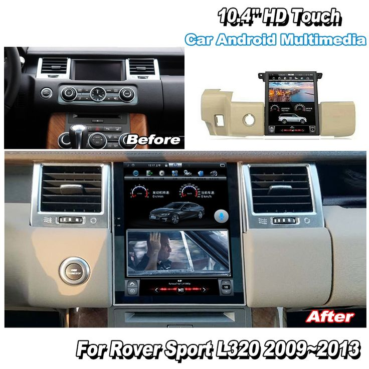 Tesla Vertical Style Android Car Radio for Land Rover