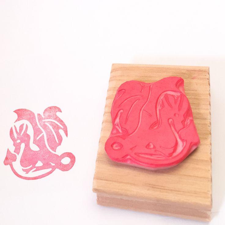Fancy Dragon Stamp