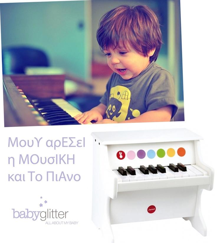 Μου αρέσει να παίζω πιάνο!    http://babyglitter.gr/toys/wooden-toys/