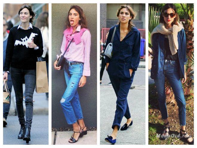 Знаменитости: Британская икона стиля Алекса Чанг: модные образы