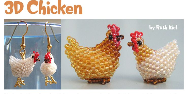 3D Beaded Chicken Pattern | Bead-Patterns                                                                                                                                                                                 More