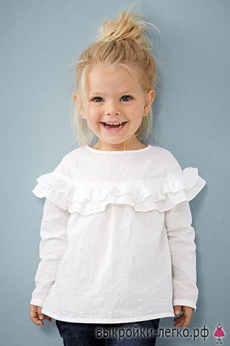 Блузка с воланом для девочек. Инструкция по распечатке выкроек и пошиву | Шить просто — Выкройки-Легко.рф