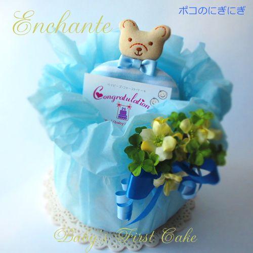 おむつケーキ 可愛い刺繍のbabyグッズ・アンシャンテ ベイビー・ポコ☆ [ おむつケーキの大きさ: (約)W18xD18xH24cm ] [ 内容 :紙オムツ(Sサイズ:10個、Mサイズ:9個)、にぎにぎのおもちゃ、アートフラワー、リボン、カード ]