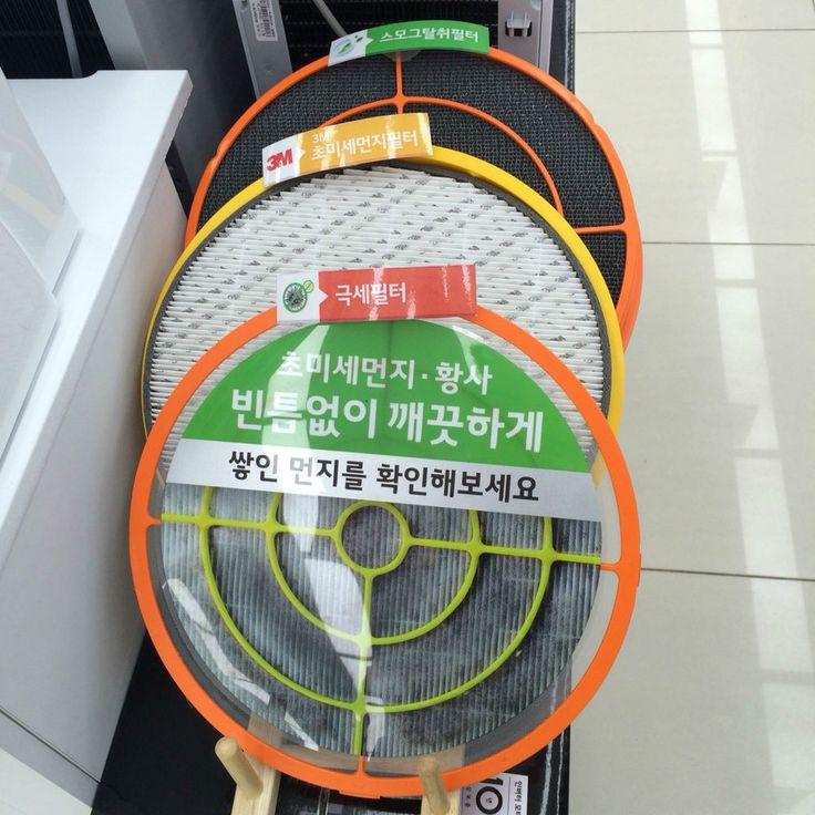 LG AS120VAS Air Purifier Filter #LG