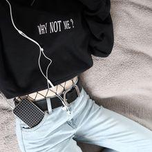 Perché Non Mi Felpa Con Cappuccio 90 s Hoodie Tumblr Graphic Felpe con cappuccio Donna Uomo Unisex Pullover Top Abiti di Moda Abbigliamento(China (Mainland))