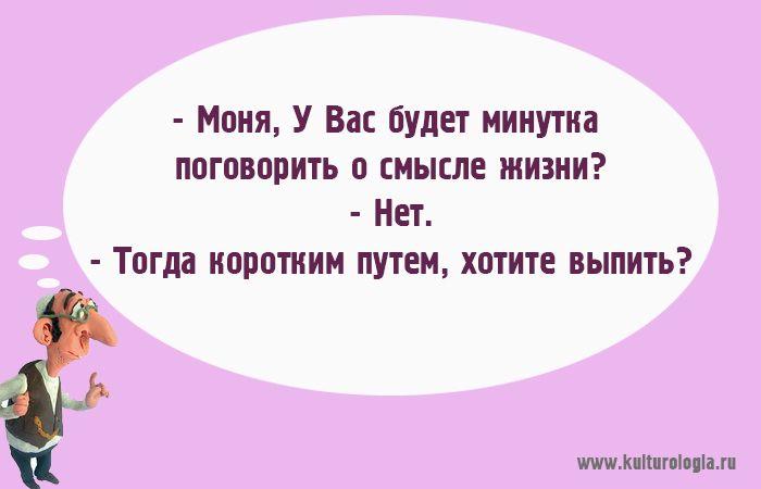 «Чтоб я так жил», или 15 одесских анекдотов, которые не совсем и анекдоты (выпуск №17)