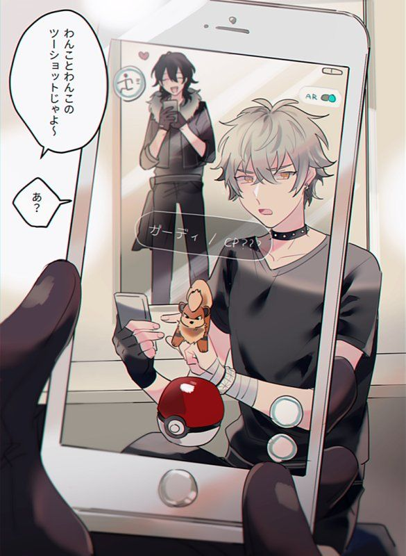 Ensembles stars Rei and Koga with Pokemon Go