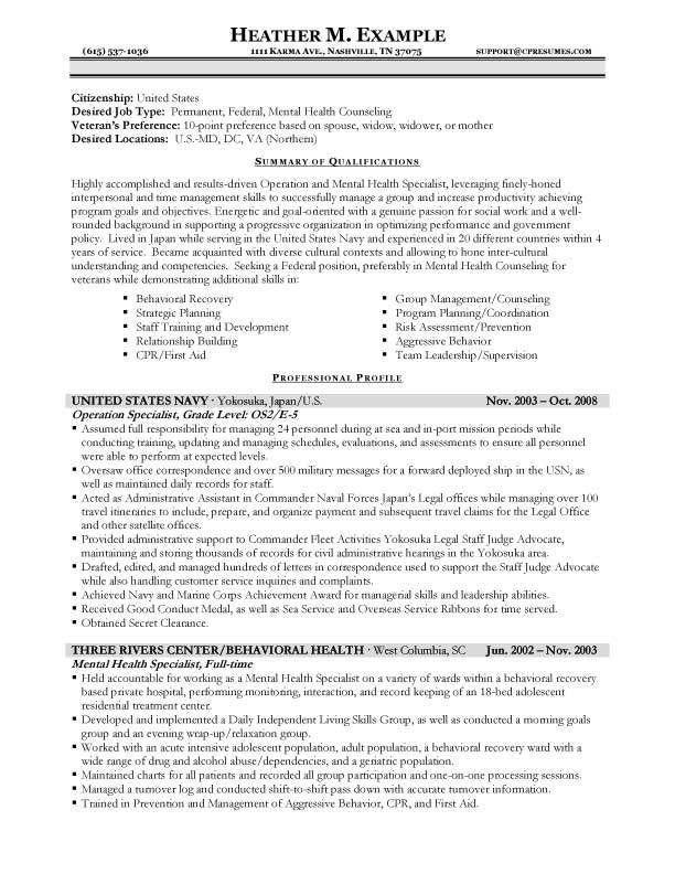 Usa Jobs Job Resume Examples Job Resume Job Resume Template