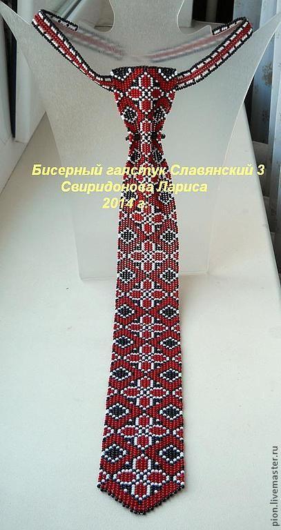 Купить Галстук из бисера Славянский 3 - галстук из бисера, орнамент, славянский стиль, красный, черный