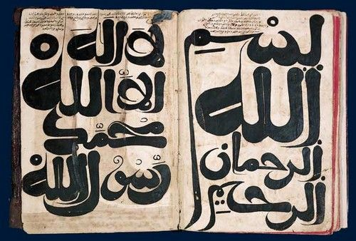 Moroccan calligraphy 19th century.