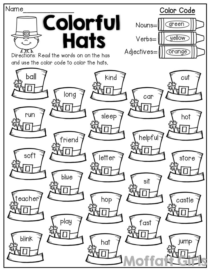 5c6ca08871e110afb2cc0a90b2661259 adjectives worksheet adjectives activities 25 best ideas about adjectives activities on pinterest on adjective paragraph worksheets