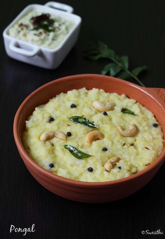 Ven pongal recipe or video of khara pongal - a South Indian comfort food often made as a naivedyam to GODS during varalakshmi puja & navratri.