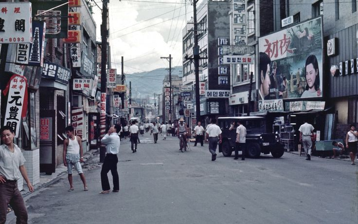 Cool retro picture: Seoul, Jongno 3-ga, 서울 1968-08-08 종로삼가 via Pal Meir on Flickr