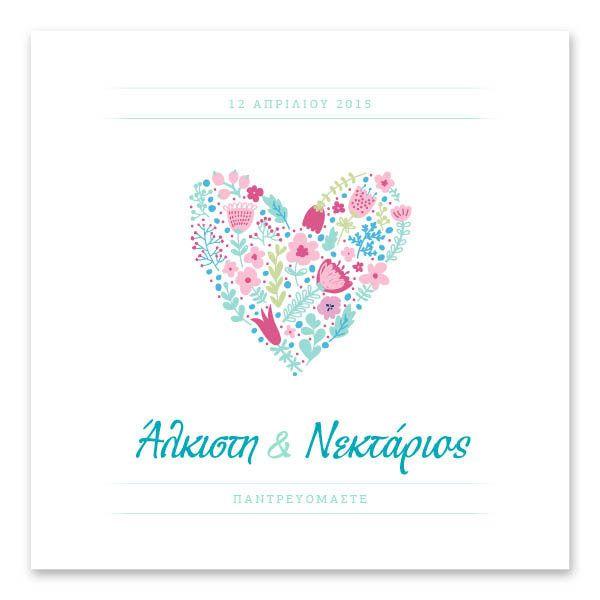 Μοντέρνες Καρδιές | Ένα φρέσκο σχέδιο με θέμα την καρδιά σχηματισμένη από πολύχρωμα λουλούδια σε ελεύθερη γραφή και λευκό φόντο κοσμεί τα ονόματά σας στο προσκλητήριο γάμου. Τυπώνεται σε χαρτί πολυτελείας της επιλογής σας 16 x 16 εκατοστών, και συνοδεύεται από αντίστοιχο φάκελο. http://www.lovetale.gr/lg-1538.html