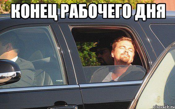 РУБРИКА: #бухгалтерский_юмор   #Конец_рабочего_дня #Прикол #Смешно #Просто_так #Главбух #яглавбух