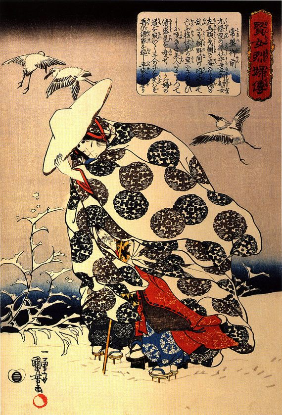 Japanese art A Japanese Woman Walking in the Snow FINE by ArtPink