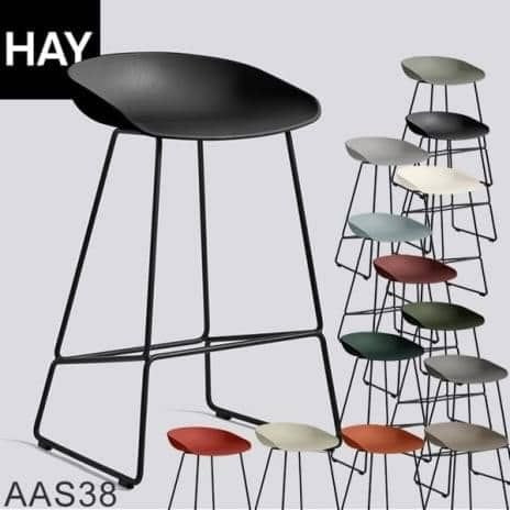 About A Stool Stool Von Hay Ref Aas38 Und Aas38 Duo