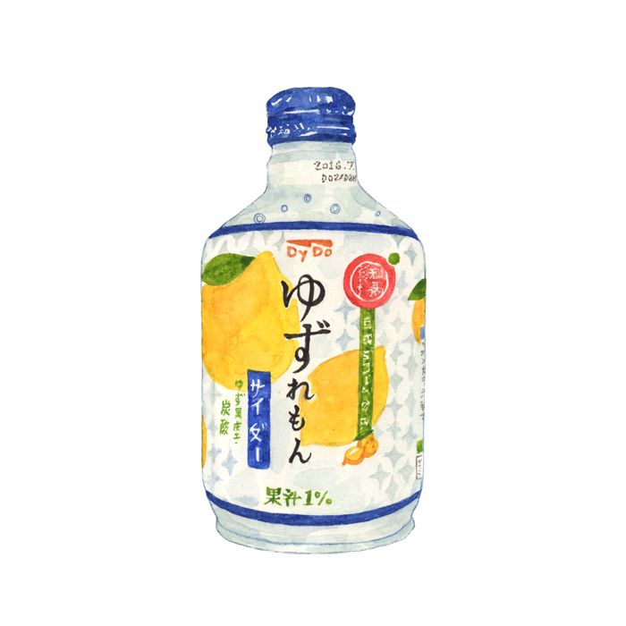 Justine-Wong-Illustration-21-Days-in-Japan-Yuzu-Drink.jpg