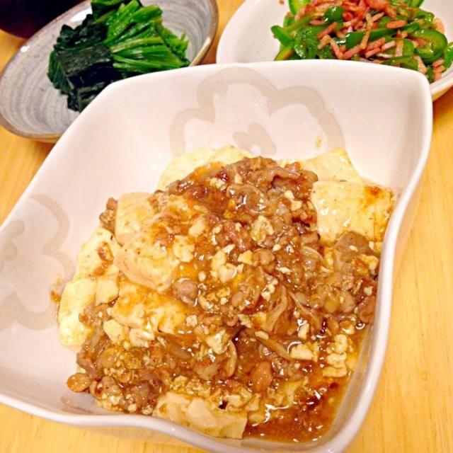 すき焼き豆腐、ベーコンとピーマンの炒め物、ほうれん草のお浸し、大根のお味噌汁。 超ヘルシー(笑) - 13件のもぐもぐ - すき焼き豆腐 by mah7