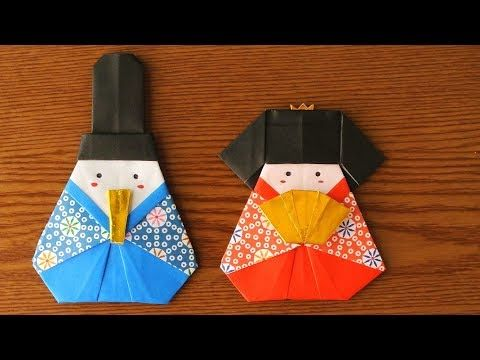 折り紙 お雛様の作り方 Origami Hina dolls instructions - YouTube