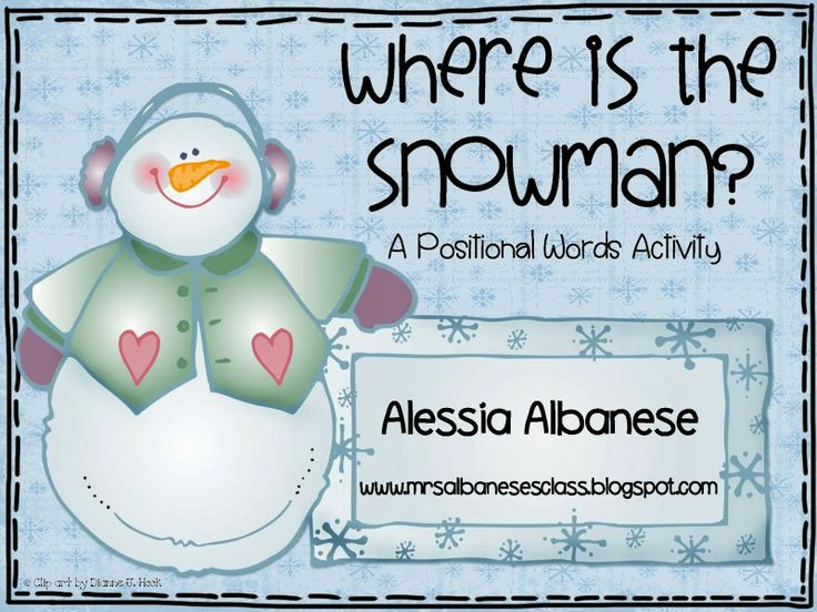 Where is the Snowman?  A Positional Words Activity FREEBIE!