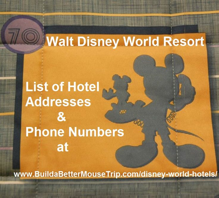 Get the address and phone number for any Walt Disney World Resort official hotel at http://www.buildabettermousetrip.com/disney-world-hotels/