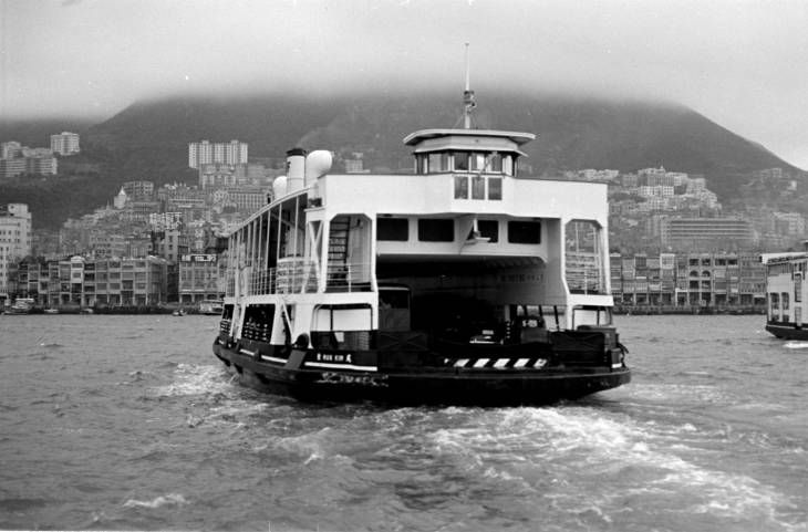 Car ferry going from Yaumatei to HK