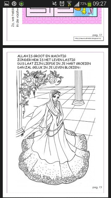 Page from the book Ramadan activiteiten boek, check it out on facebook/ All Muslims.