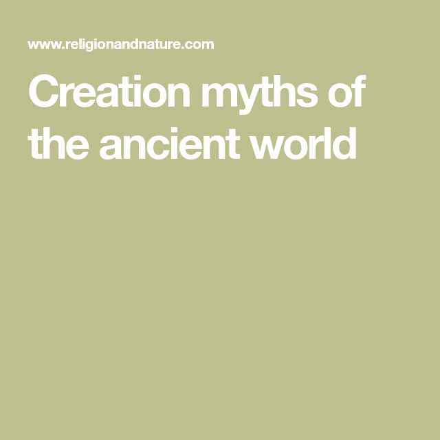 Best 25+ Creation myth ideas on Pinterest Sumerian, Fractals and - landman resume example