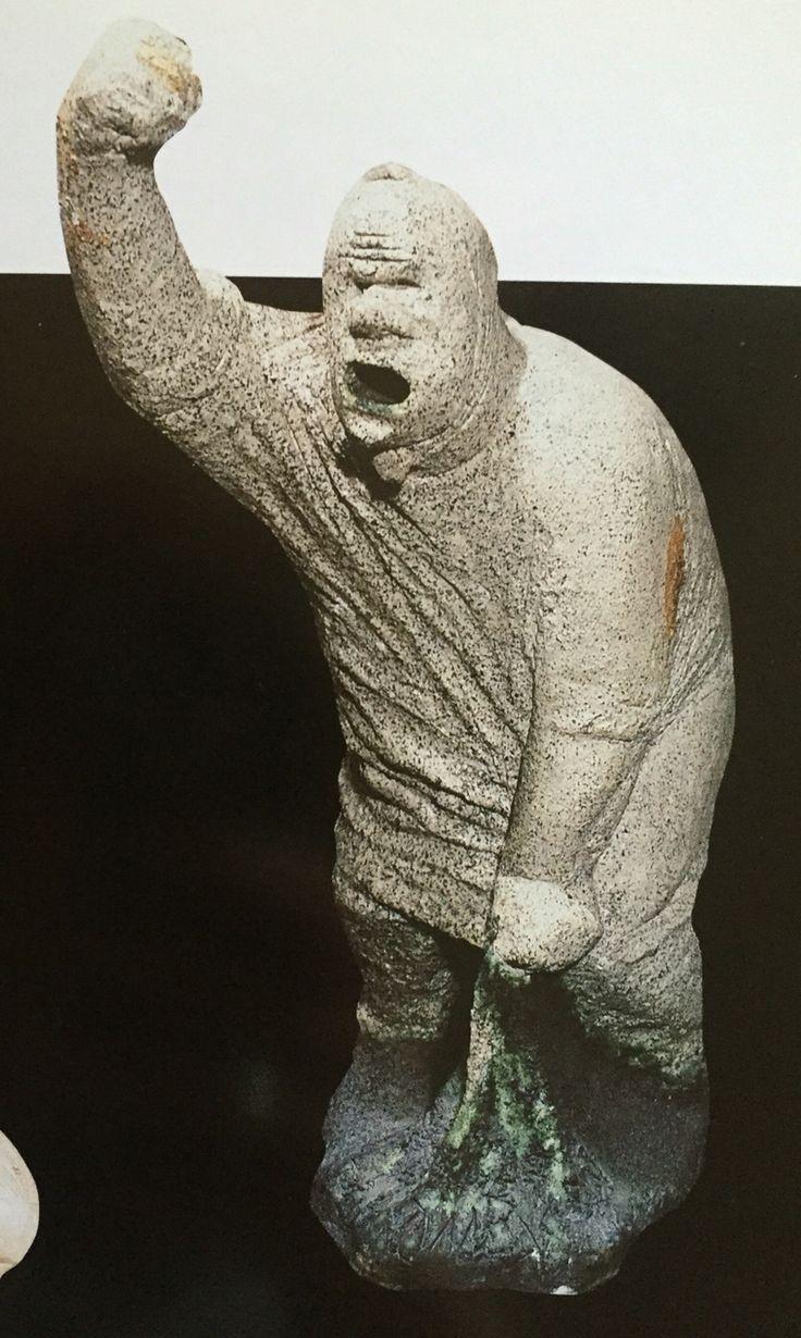 "Дмитрий Тугаринов "" Злая половая тряпка"" керамика 1987   Dmitriy Tugarinov "" Angry floor-cloth"" ceramics 1987"