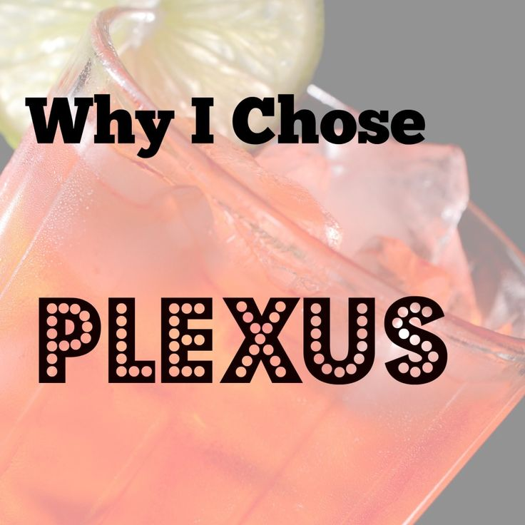 Plexus Slim Pink Drink. More than just a weight loss diet supplement, #plexusslim drinks and supplements work at gut level to fix things where they start!
