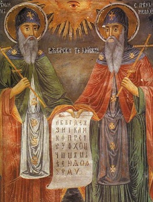 Sts. Cyril and Methodius, mural painting by Zahari Zograf (Bulgarian icon painter, 1810–1853), Troyan Monastery, 1848