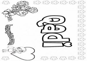 Girls First Name Coloring Pages