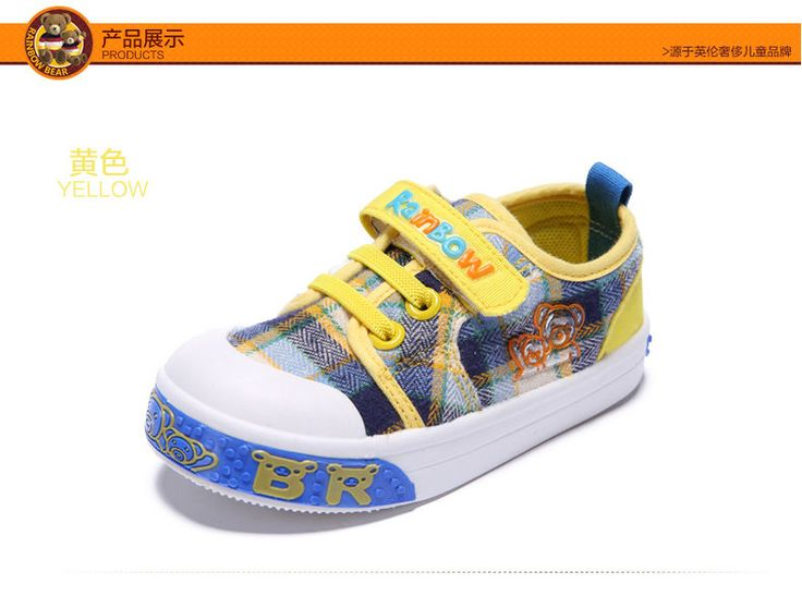 (Buy Two Get Third One Free)New Baby Yellow And Blue Grid Canvas Shoes Size21-25 #RainbowBear #WalkingShoes