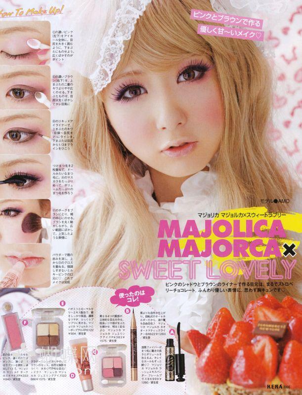 A precious Asian Make Up, Gyaru Style ♥