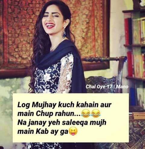 funny, shayari, and urdu quote image